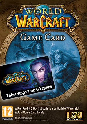 Купить тайм-карту World of WarCraft на 60 дней